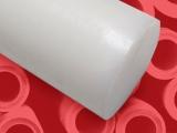 Nylon ou Poliamida - PA
